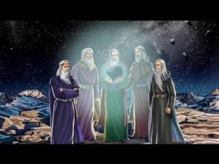 Хроники Земли серия 1. Введение