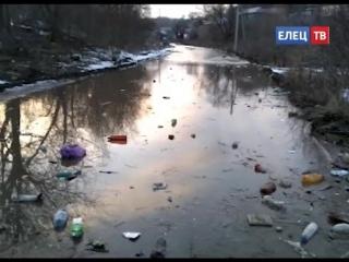 Жители ул. Староелецкой оказались под угрозой подтопления из-за скопления мусора
