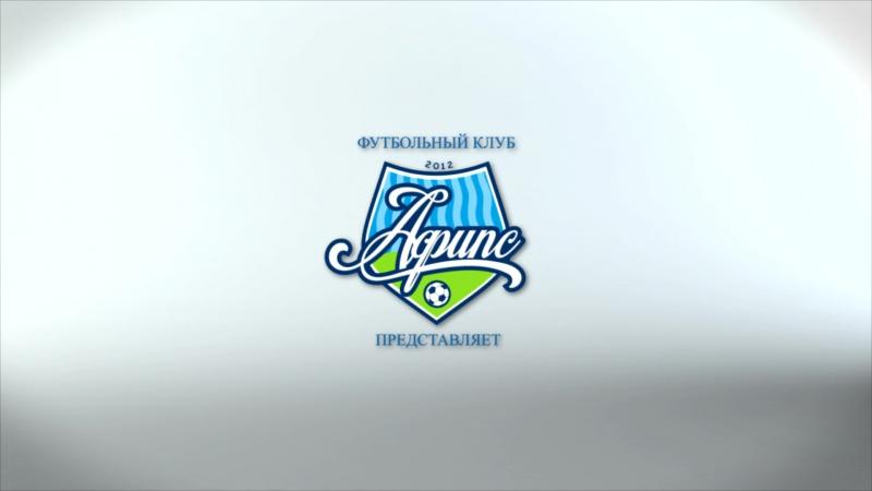 Logo af4