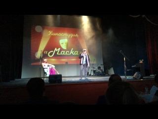 Бизнес-проект Маска выступление Олега Морозова