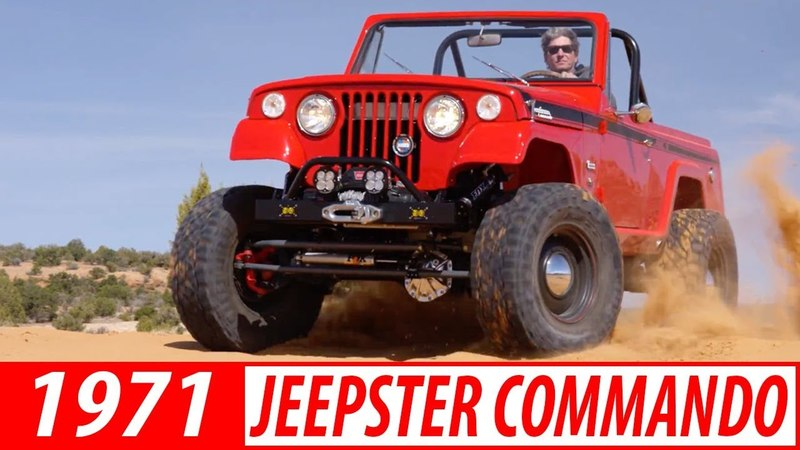 Synergy In Motion 1971 Jeepster Commando