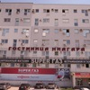 """Гостиница """"Ниагара"""" в Самаре"""