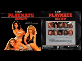 Playboy Video Playmate Review (1983)