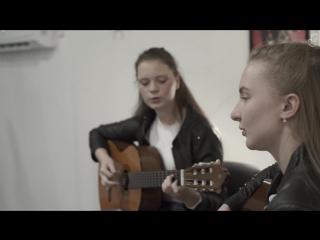 Отзыв о Музыкалке №1. Дарья Горячева и Влада Зайцева - Вахтёрам (Бумбокс)
