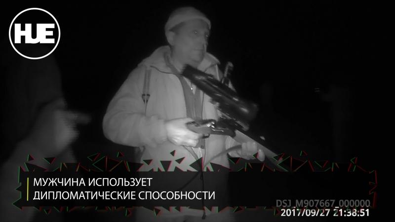 Браконьеров которые из ружей расстреливали рыбу поймали в Бронницком охотугодии