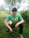 Личный фотоальбом Никиты Цыганкова