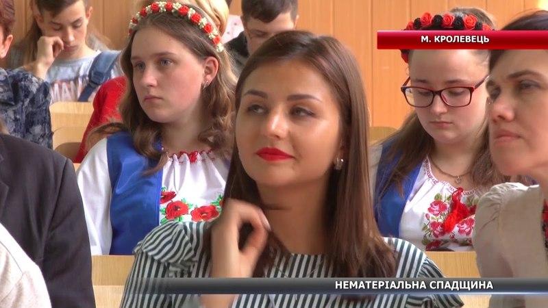 Школярі дизайнери з Кролевця презентували власну колекцію одягу на міжнародній туристичній виставці