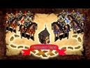 Heroes III HotA VS LuckyF Шаблон mt JC Турнир Лучший на Зеркале