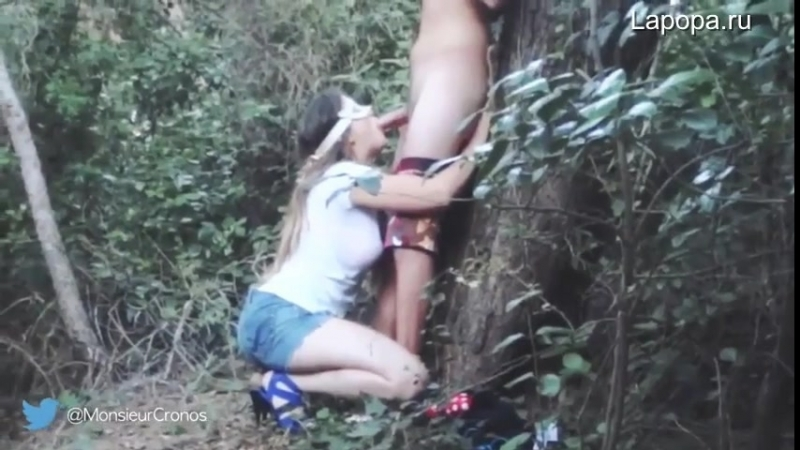 Watch Hiking Blowjob In The Woods