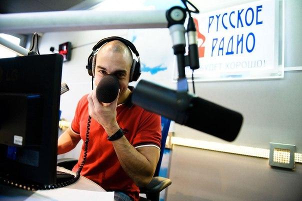 квартира поздравить по русскому радио одна