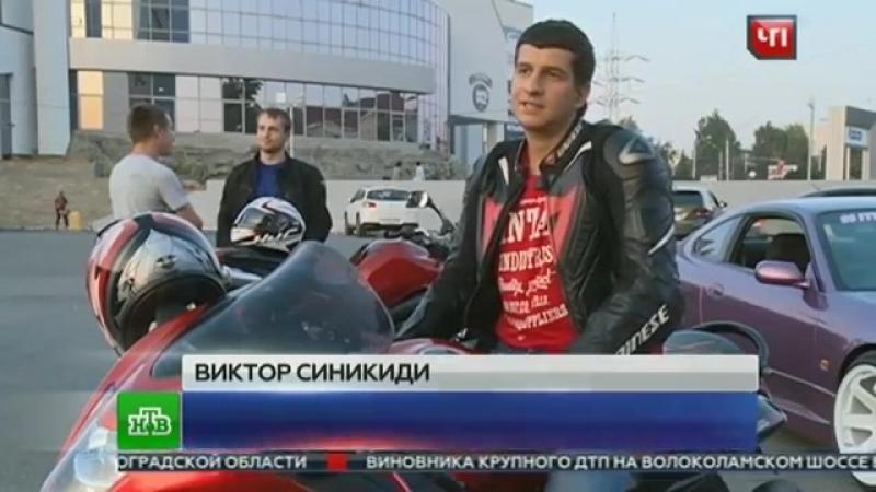 Путь к выздоровлению Уфа Греция 2017г mp4