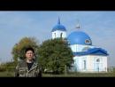 Квест-туризм на Тамбовщине - Имение Лейхтенбергских, 2017 г.