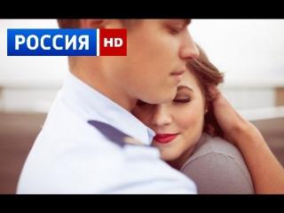 СУПЕР НОВАЯ МЕЛОДРАМА 2018 БУМЕРАНГ (кино фильмы 2018)