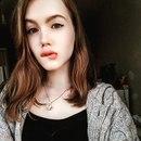 Личный фотоальбом Анастасии Фоминой