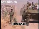 Музыкальная группа «ЧайФ» на таджико-афганской границе, 1996 год