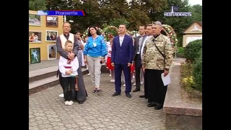 На Рожнятівщині урочисто відзначили День Державного Прапора