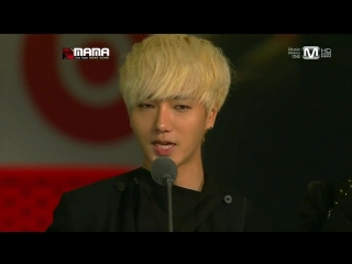 [full show] mama / mnet asian music awards 2012 [4/4] end
