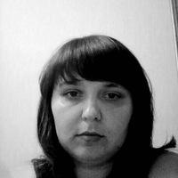 Яна Сигаева