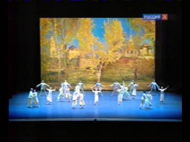 Kremlin Gala Колокола фрагмент балета По ту сторону греха
