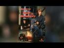 Секретный агент Макгайвер Путь к концу света (1994) | MacGyver: Trail to Doomsday