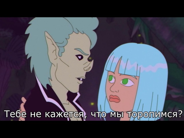 Vampire Love Майор Лазер/Major Lazer/Vampire Weekend/Vegan Vampire