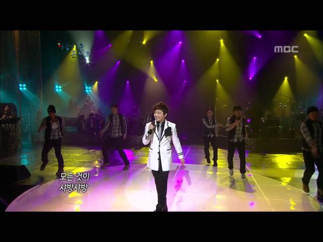 아름다운 콘서트 - Park Hyun-bin - Shabang Shabang, 박현빈 - 샤방샤방, Beautiful Concert 20120117