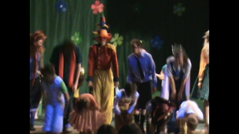 Все мальчишки дураки спектакль по пьесе К Драгунской ч 2 2006 г