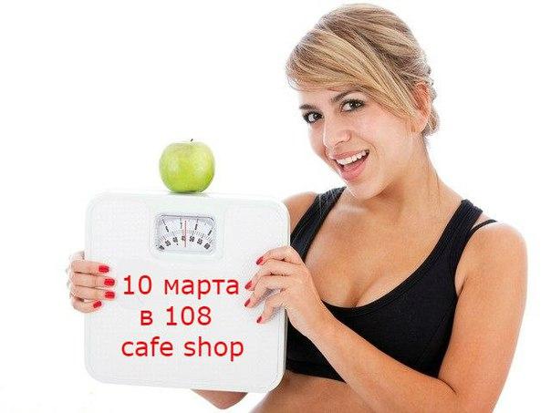 Система Кот Для Похудения. Основные способы — как помочь похудеть кошке