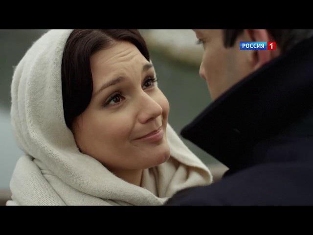 Средство от разлуки 3 4 серия Русская мелодрама про любовь и месть