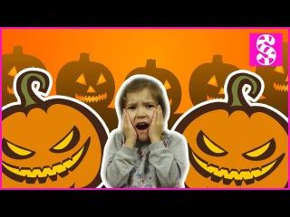 Giant Halloween Pumpkin. Тыква напала на Bad Baby. Хэллоуин для детей. Страшная голова тыква