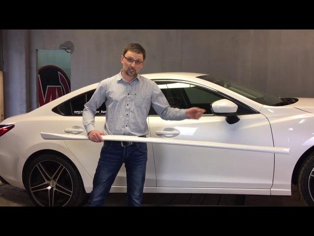 Анонс по установке Сплиттеров под пороги Mazda 6 (3gen)