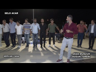 SERVAN ZANA 2017 ylnn en gzel krt dn