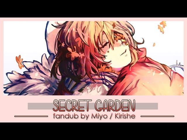 Miyo x Kirishe Flowerfell Secret Garden POLISH