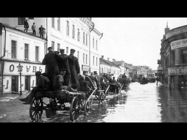 Москва в 1908 году - Российская Империя