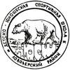 """МБОУ ДО """"ДЮСШ"""" Ловозерского района #ревдаспорт51"""