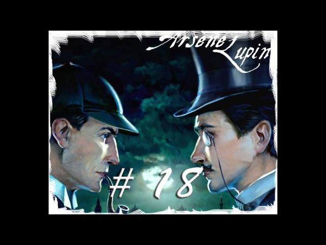 Sherlock Holmes Nemesis 18