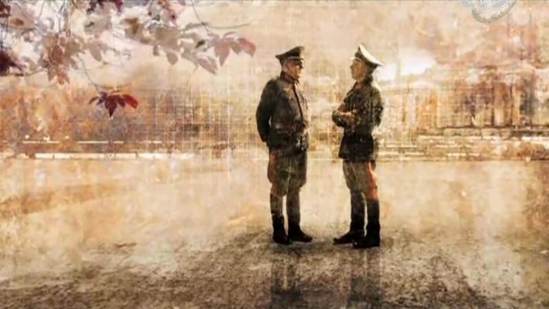 Мрачное обаяние Адольфа Гитлера 2 серия смотреть онлайн без регистрации