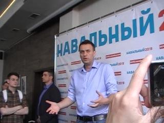 Открытие предвыборного штаба Алексея Навального, Калуга, . Ответы на вопросы.