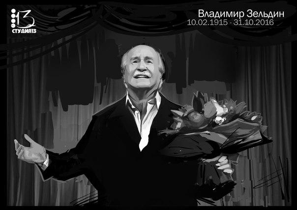 Он родился в 1915 году в царской России, его детство и юность выпали н