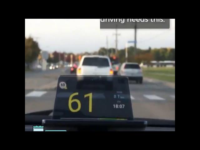 Свободные руки и навигатор для автомобиля