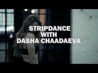 Сегодня в 21:00, старт эксклюзивного курса: #StripDance с Дашей Чаадаевой @ dasha_flash Программа курса: обучение базовым элемен