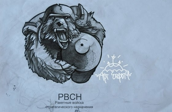 картинка медведь рвиа оригинальные