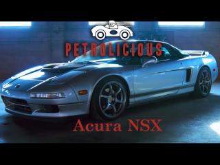 Petrolicious: Acura NSX 1991 - многозадачный суперкар [BMIRussian]