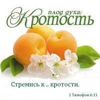 Воронцова Тамара