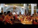 Молебен о страждущих недугом винопития наркомании и игромании