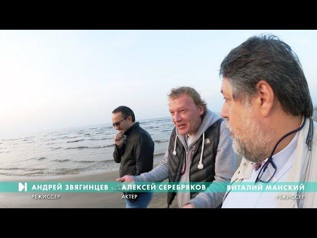 Серебряков, Звягинцев, Манский где же жить хорошо | РЕАЛЬНОЕ КИНО | 20.11.17