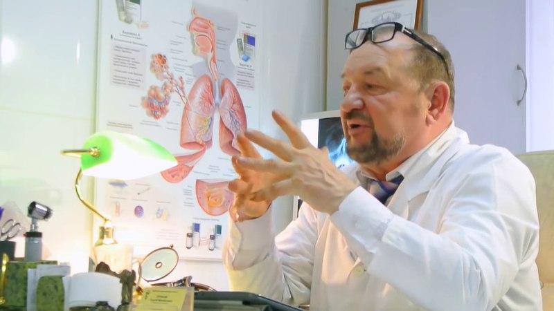Вазомоторный ринит - лечение вазомоторного ринита с гарантированным эффектом