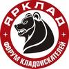 ЯрКлад | Кладоискатели Ярославской области