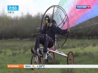 Британцы представили миру летающий велосипед