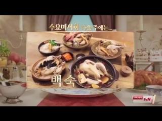 превью эп Wednesday Food Talk с Сынхуном
